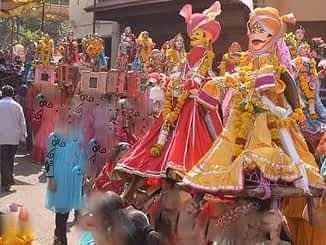 गणगौर