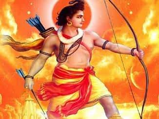 रघुपति राघव राजाराम