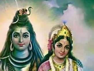शिव गौरा